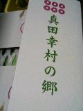 d0021810_20122288.jpg