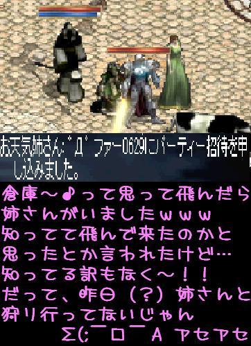 f0072010_10242952.jpg