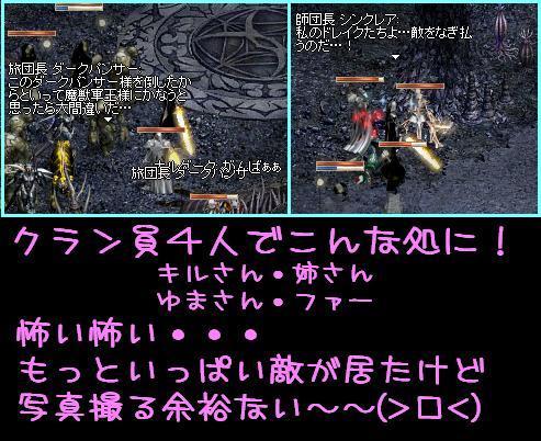 f0072010_10332467.jpg
