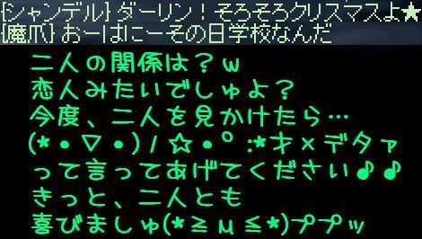 f0072010_1040723.jpg