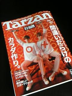 Tarzanみてね!_c0060412_12133245.jpg