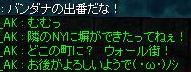 b0051419_1213891.jpg