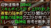 e0025923_22294454.jpg