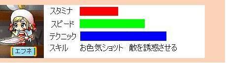 f0062430_22142692.jpg