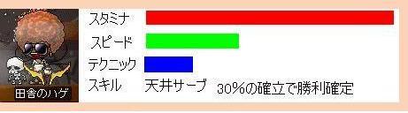 f0062430_22145717.jpg