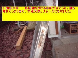 f0031037_20204881.jpg
