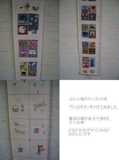 f0007651_16521399.jpg