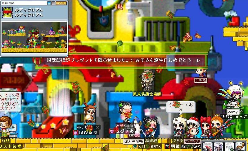 b0094561_1440913.jpg