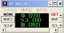 d0097169_21245646.jpg