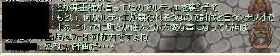 d0073572_21252467.jpg