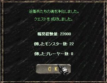 f0109674_17295047.jpg