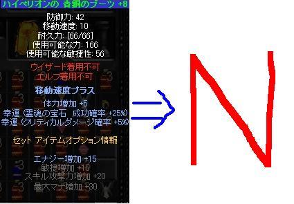 f0109674_17302848.jpg