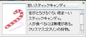 f0064479_1834319.jpg