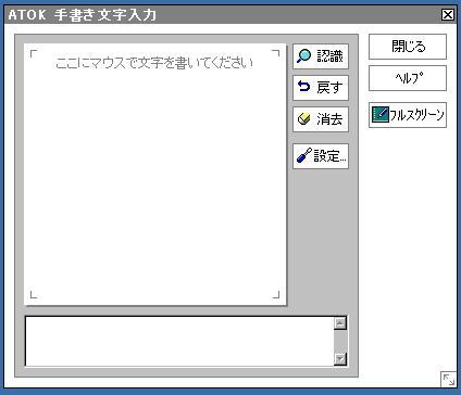 f0070279_19193875.jpg