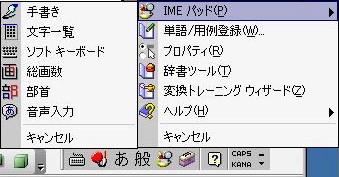 f0070279_1974473.jpg