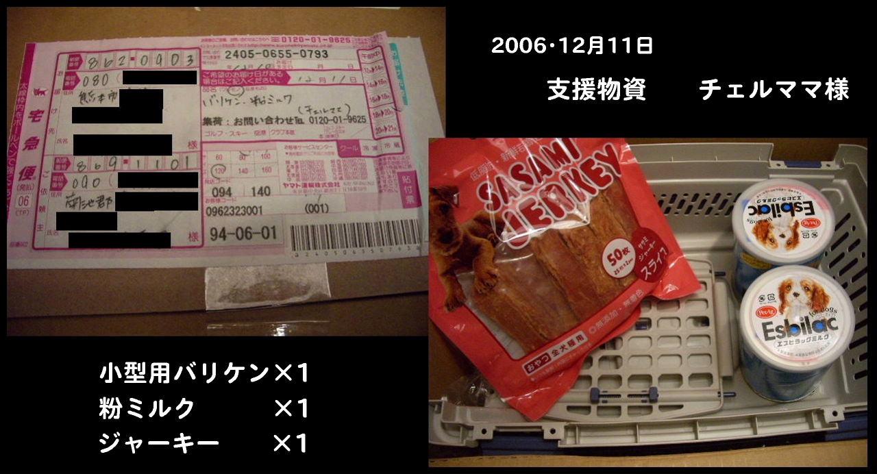 b0072501_7403575.jpg