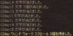 a0059204_23261761.jpg