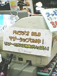 f0047509_142130100.jpg