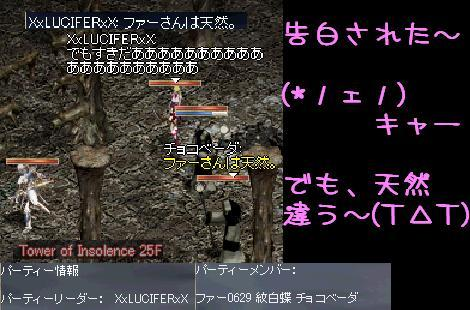 f0072010_143555.jpg