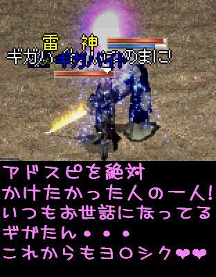 f0072010_1541610.jpg