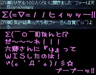 f0072010_2045561.jpg