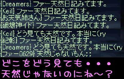f0072010_20511252.jpg