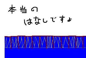 f0037214_19411815.jpg
