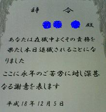 f0053734_17245899.jpg