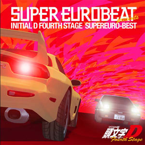 SUPER EUROBEAT presents 頭文字[イニシャル]D FORTH STAGE SUPEREURO-BEST_e0025035_1104523.jpg