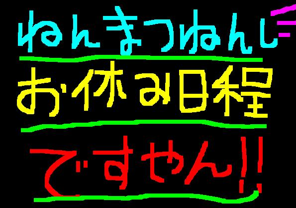 f0056935_2127466.jpg