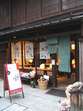 *京都で三人展_e0106552_22112249.jpg
