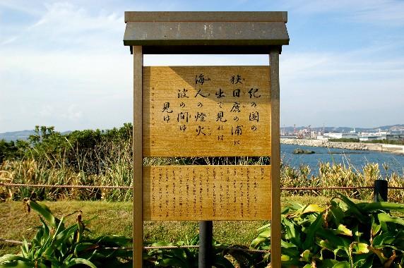 新和歌浦から雑賀崎へ_b0093754_01471.jpg