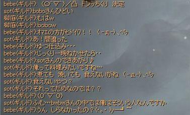 c0085060_1944789.jpg