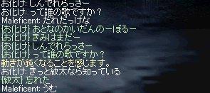b0107468_5292812.jpg