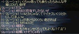 b0107468_534412.jpg