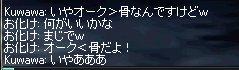 b0107468_5365888.jpg