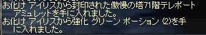 b0107468_539531.jpg