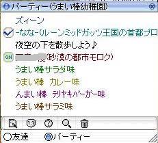 c0069371_14544768.jpg