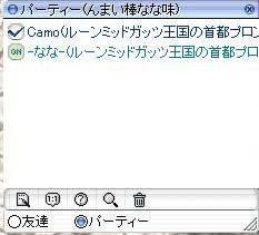 c0069371_14574071.jpg