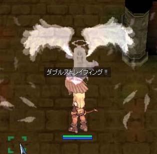 c0069371_14582093.jpg