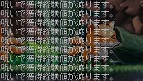 c0099678_16544428.jpg