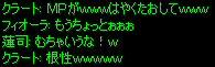 c0056384_19144589.jpg