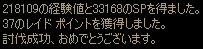c0056384_19145397.jpg