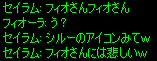 c0056384_19152123.jpg