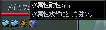 c0056384_19153160.jpg