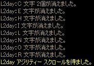 c0056384_19161982.jpg