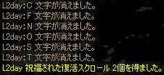 c0056384_1916860.jpg