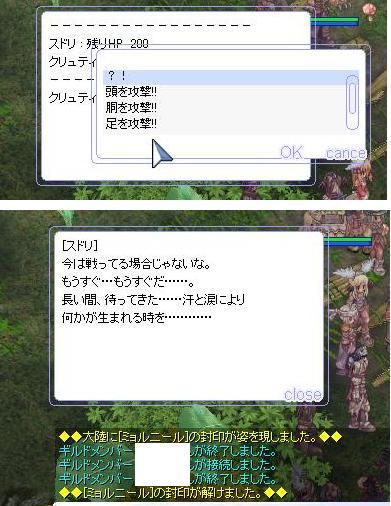f0080899_11254337.jpg