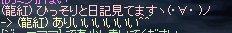 b0078004_20285391.jpg