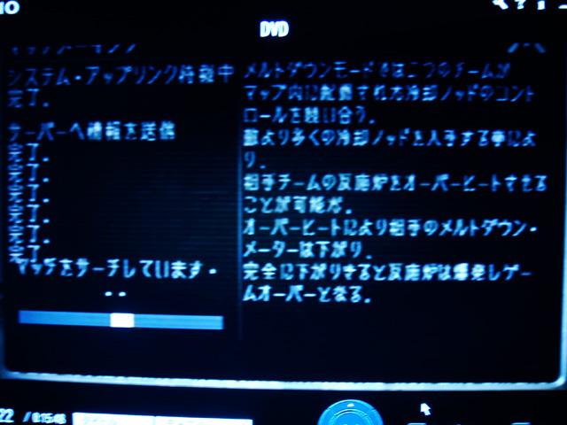 f0089207_22132194.jpg